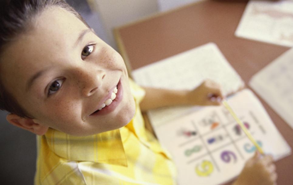 Multiplication Education teach multiplication the easy way